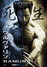 The Wolverine: Samurai